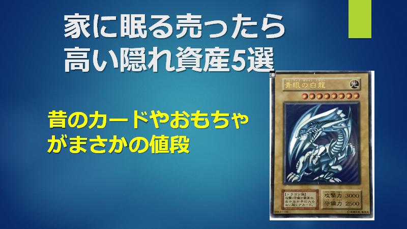 f:id:mizutama2018:20210805180355p:plain