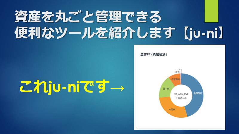 f:id:mizutama2018:20210805184956p:plain