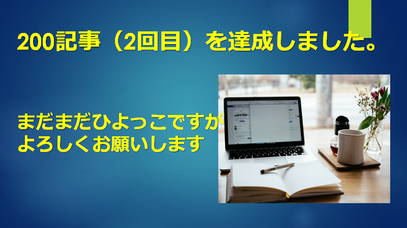 f:id:mizutama2018:20210805223054p:plain