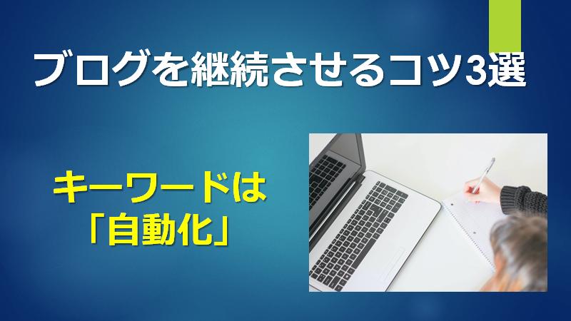 f:id:mizutama2018:20210806014016p:plain
