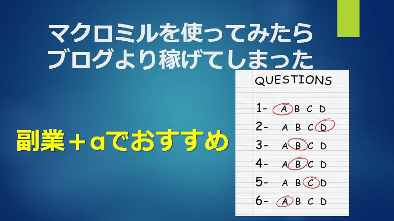 f:id:mizutama2018:20210808091058p:plain