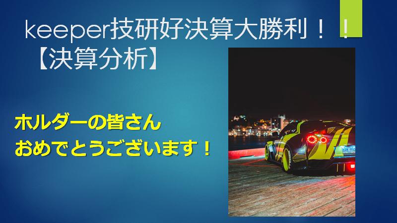 f:id:mizutama2018:20210813113708p:plain