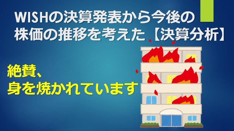 f:id:mizutama2018:20210818105847p:plain