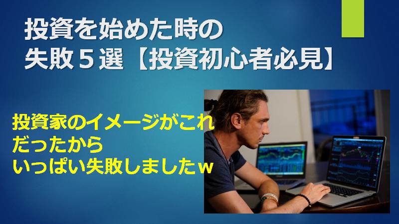 f:id:mizutama2018:20210905091457p:plain