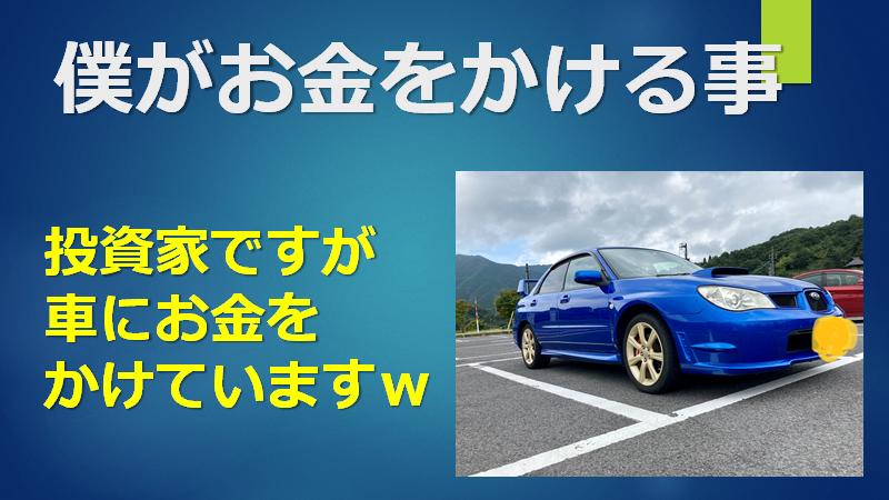 f:id:mizutama2018:20210928210219p:plain