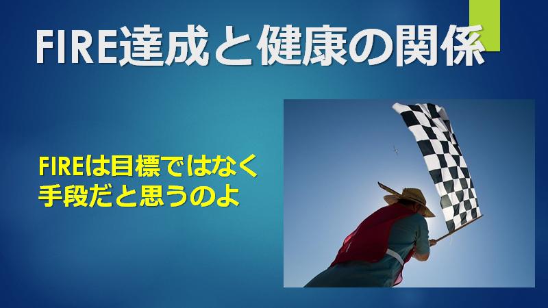 f:id:mizutama2018:20211011201118p:plain