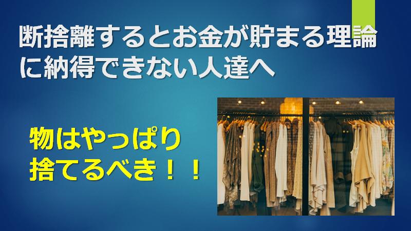 f:id:mizutama2018:20211013210138p:plain