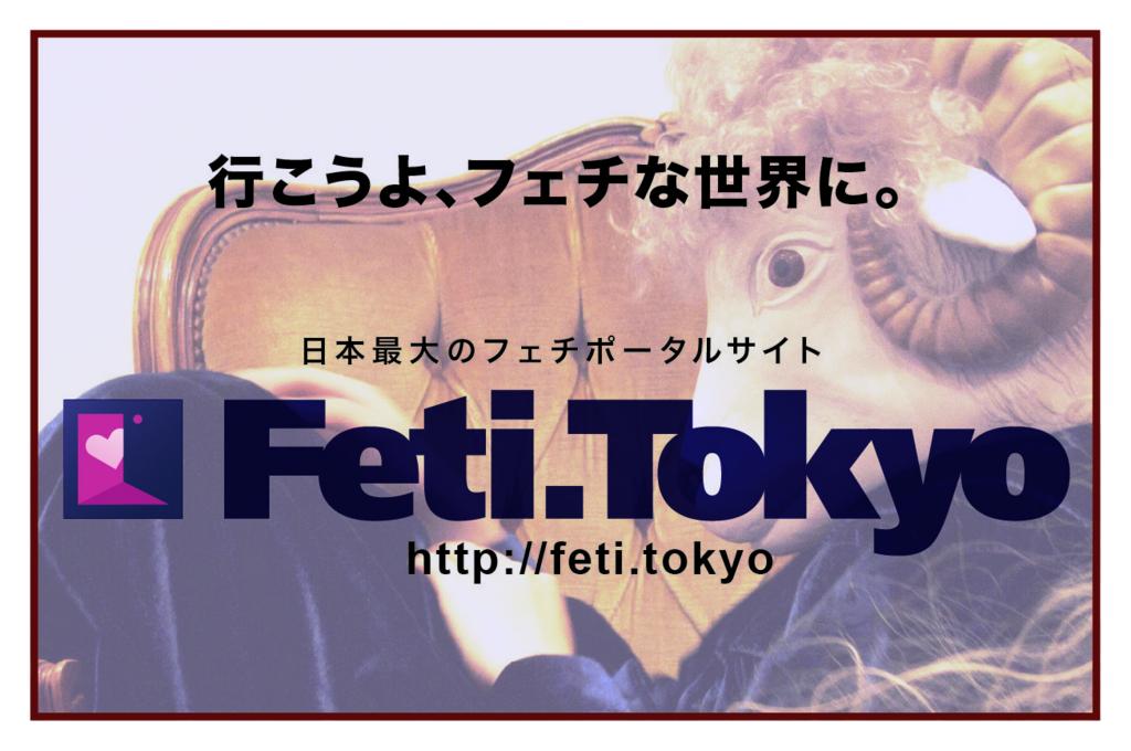 f:id:mizutamaa:20161224183729j:plain