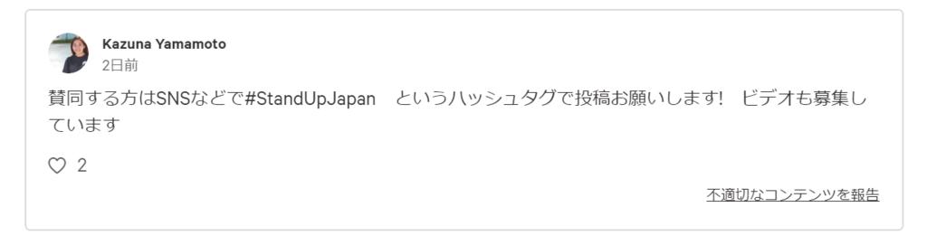 f:id:mizutamaa:20190106191354p:plain
