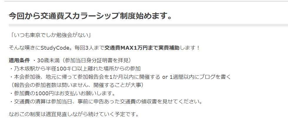 f:id:mizutamaa:20190307103112p:plain