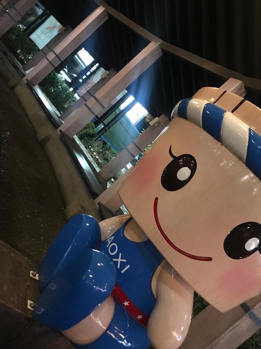 f:id:mizutamaa:20190411090745j:plain