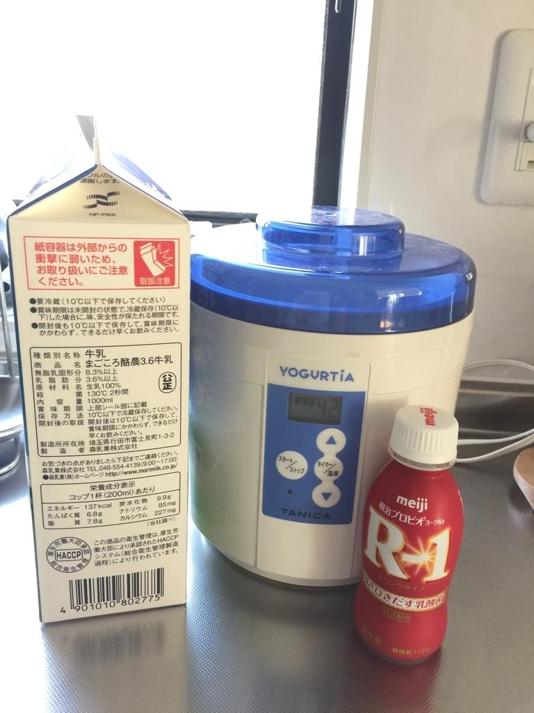 タニカ電器ヨーグルティアと牛乳、R-1ヨーグルトドリンクタイプ