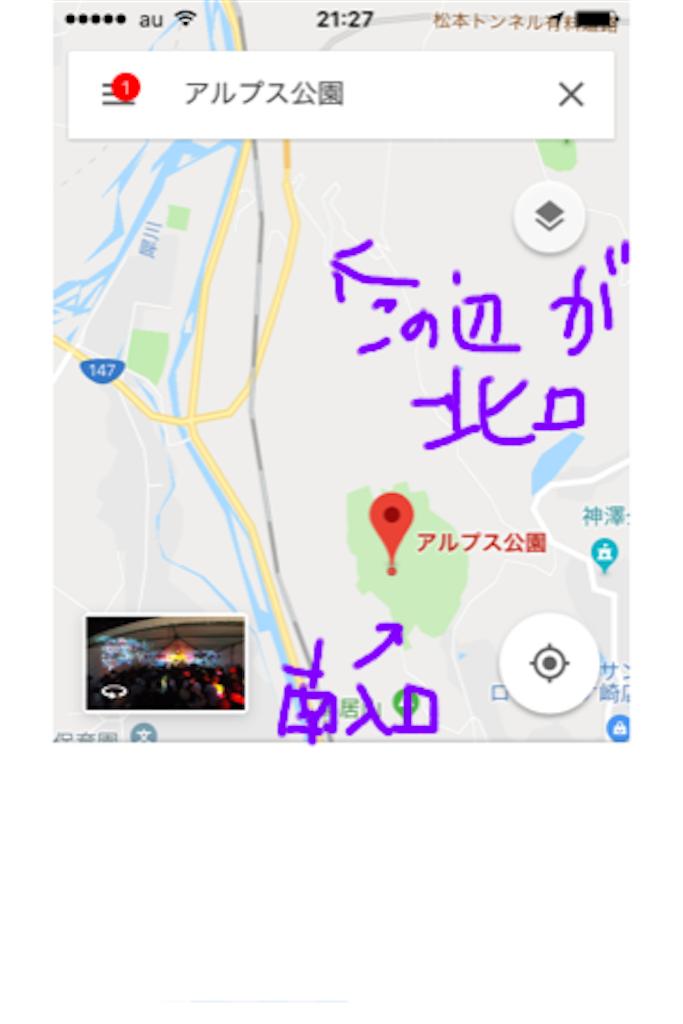 f:id:mizutamama:20180104214351p:image