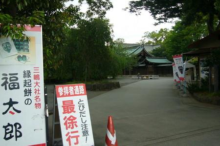 f:id:mizutani21:20080530134907j:image