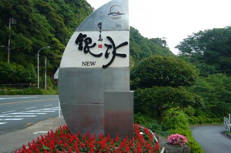 f:id:mizutani21:20080530171004j:image