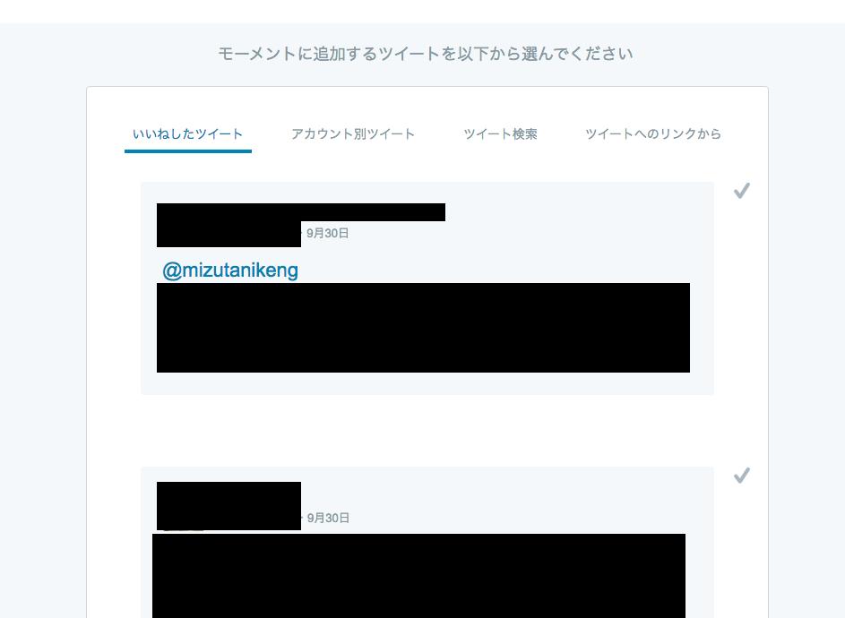 f:id:mizutanikengo:20161002174718p:plain
