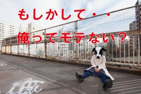 f:id:mizutanikengo:20161026180510j:plain