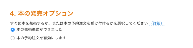 f:id:mizutanikengo:20161116180203p:plain