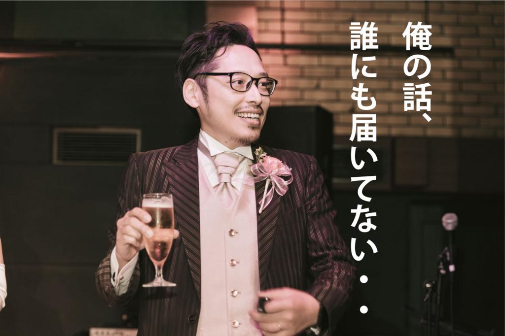 f:id:mizutanikengo:20161129184824j:plain