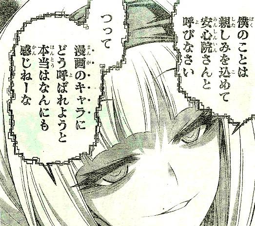 f:id:mizutanikengo:20170124162743j:plain