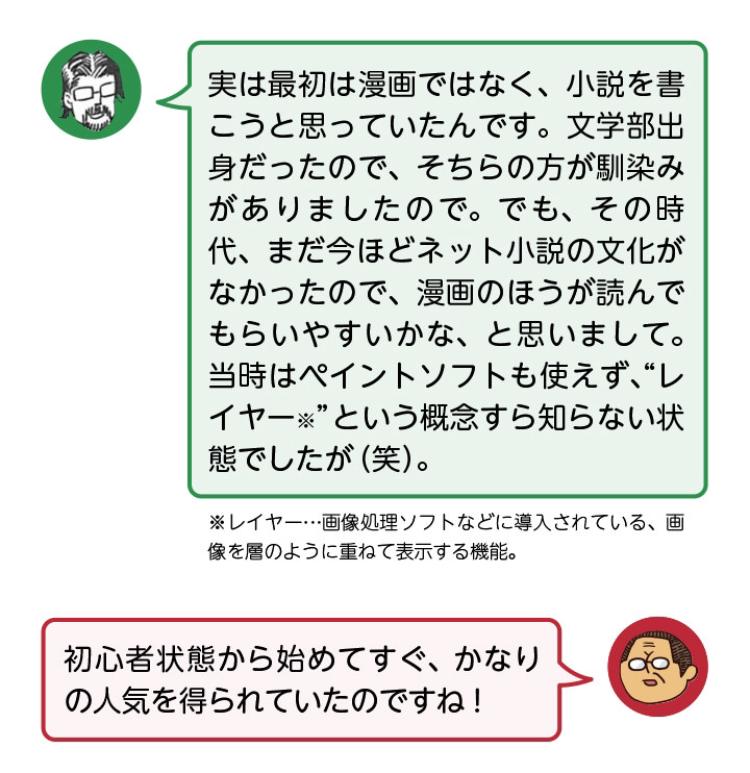 f:id:mizutanikengo:20170415151432p:plain
