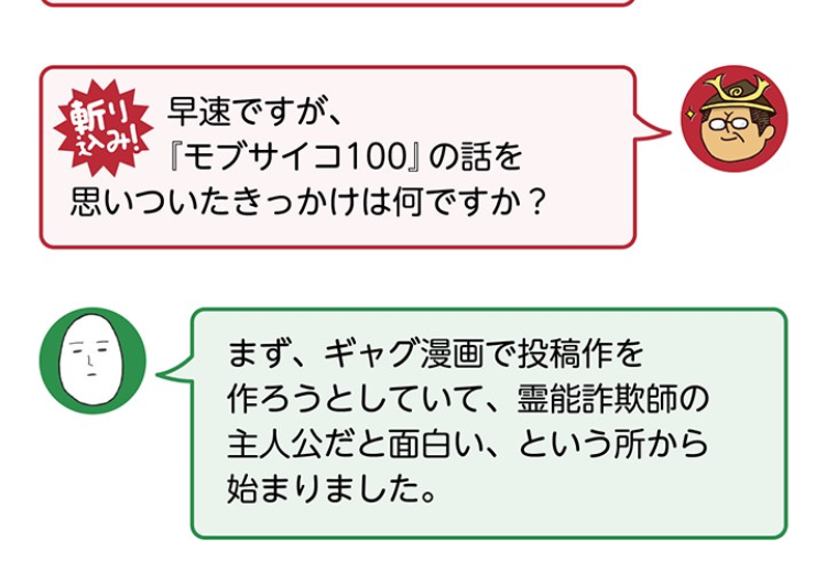 f:id:mizutanikengo:20170415151549p:plain