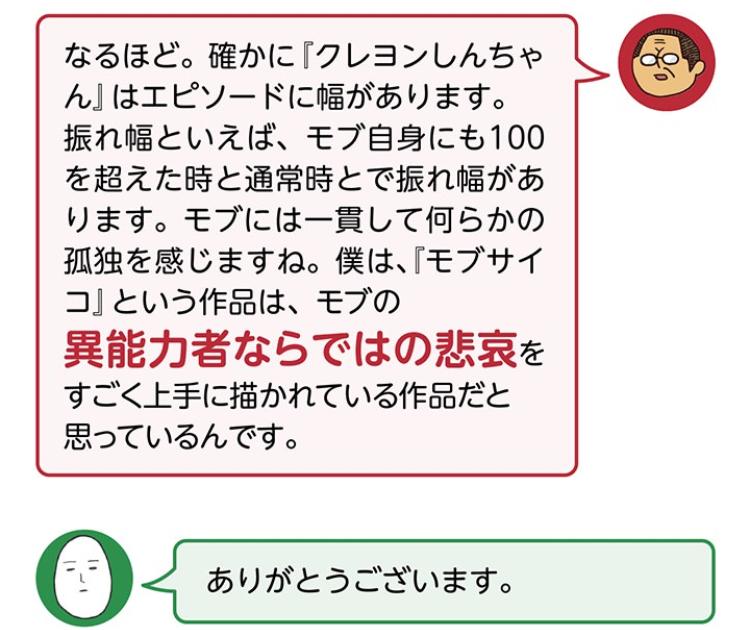 f:id:mizutanikengo:20170415151605p:plain