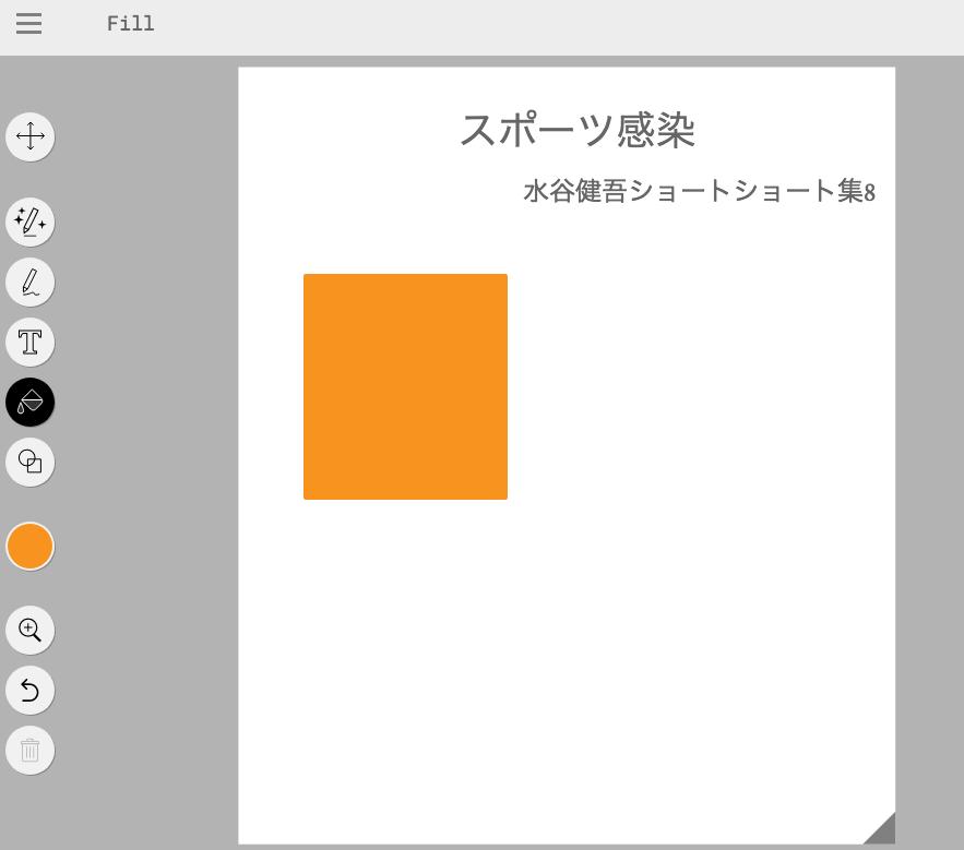 f:id:mizutanikengo:20170422201804p:plain