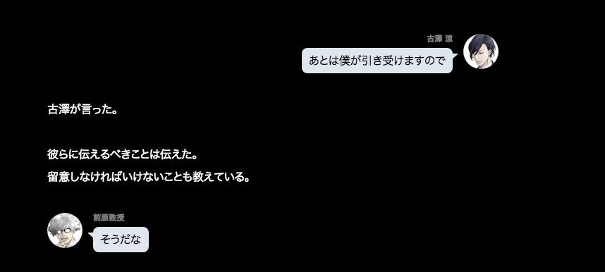 f:id:mizutanikengo:20170714111041p:plain