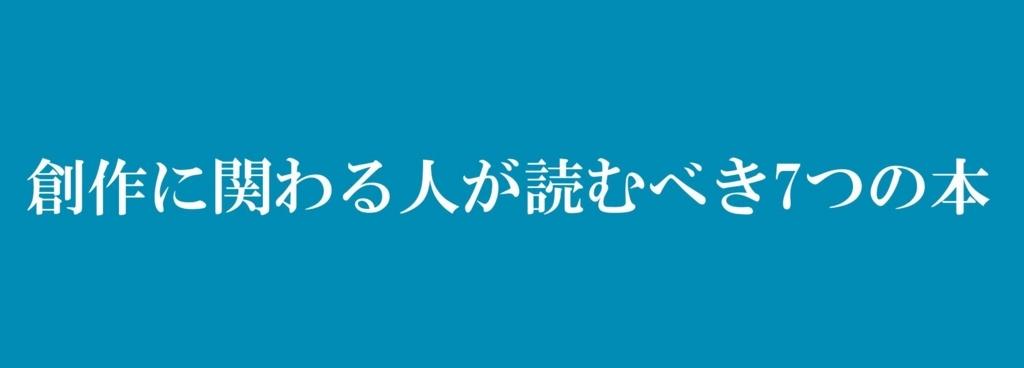 f:id:mizutanikengo:20170928203452j:plain