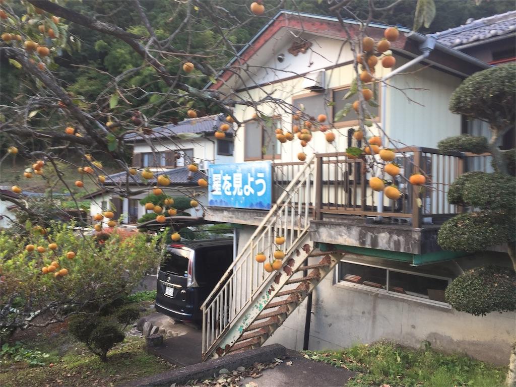 f:id:mizutanikengo:20171009004819j:image