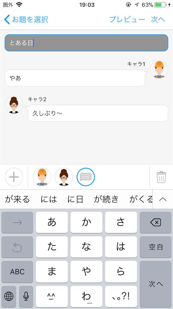 f:id:mizutanikengo:20171025194512p:image