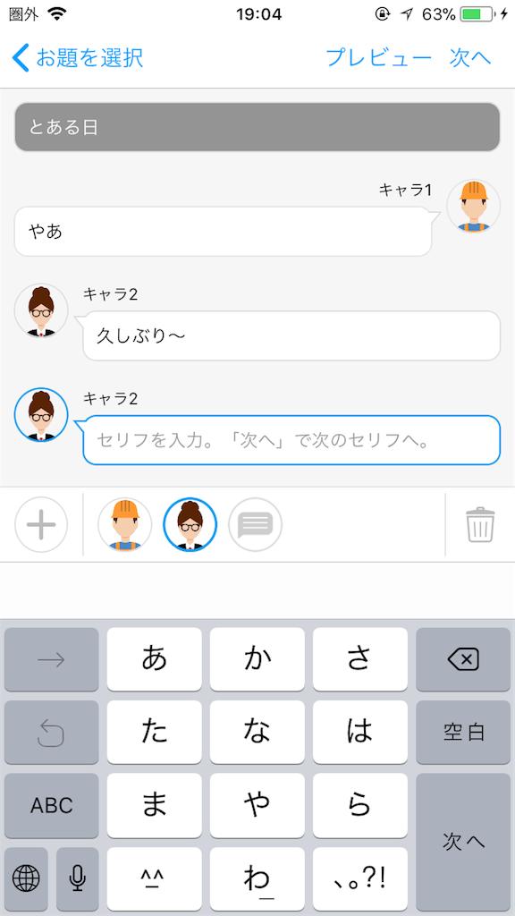 f:id:mizutanikengo:20171025194534p:image