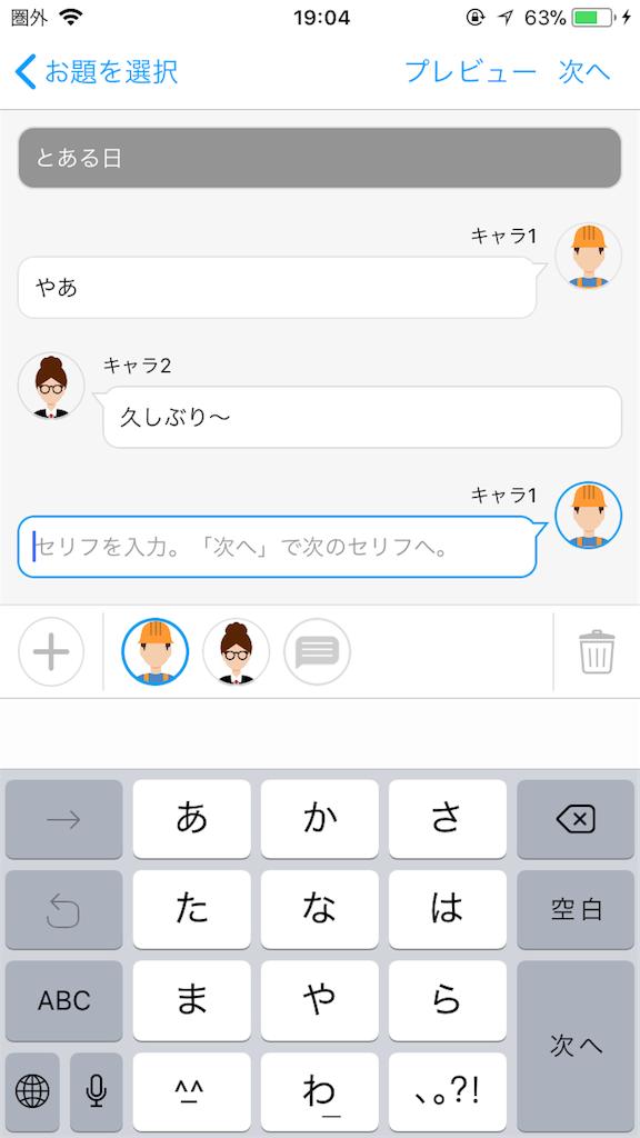 f:id:mizutanikengo:20171025194548p:image