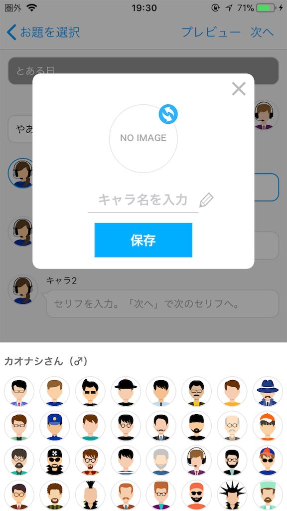 f:id:mizutanikengo:20171025194553p:image