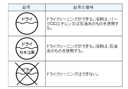 f:id:mizutanisabaku:20160829201143j:plain