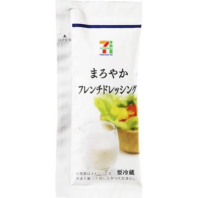 f:id:mizutanisabaku:20161112173250j:plain