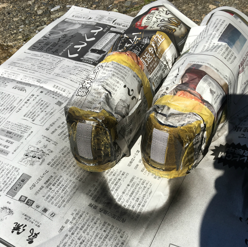 f:id:mizutanisabaku:20161119140200j:plain
