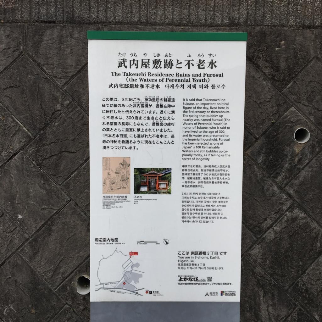 f:id:mizutukuri:20170210141116j:plain:w200