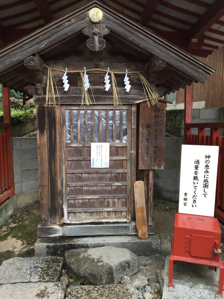 f:id:mizutukuri:20170210141207j:plain:w200