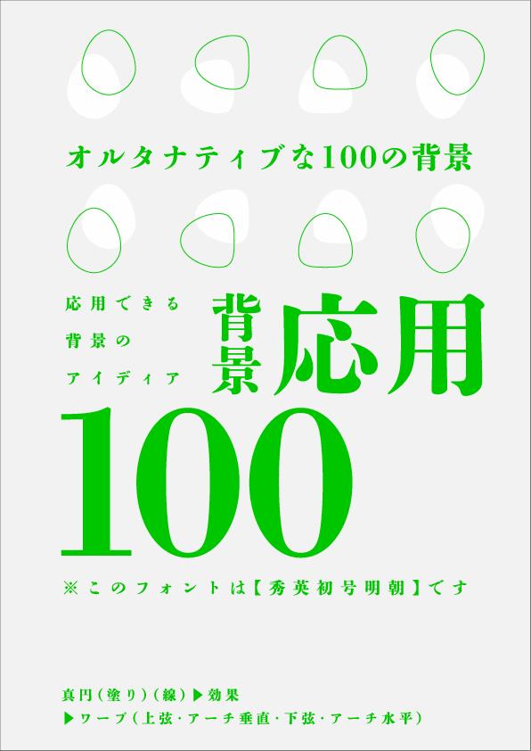 f:id:mizuumi17:20190621194411p:plain