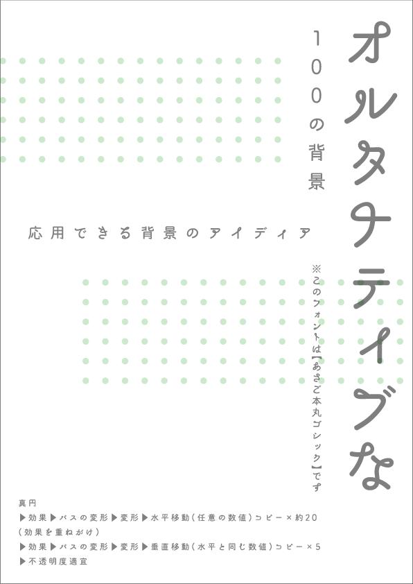 f:id:mizuumi17:20190621194429p:plain