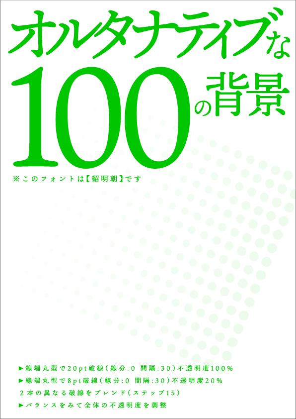 f:id:mizuumi17:20190621194441p:plain