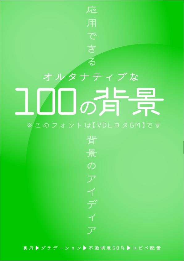 f:id:mizuumi17:20190621194511p:plain