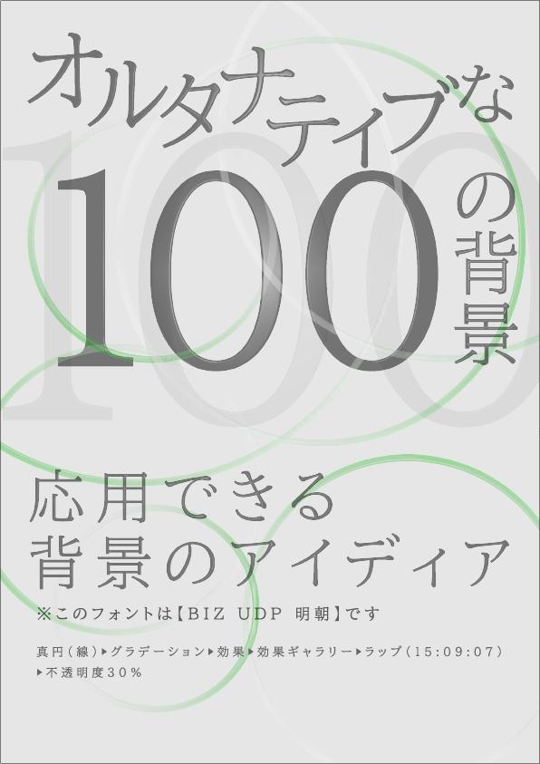 f:id:mizuumi17:20190621194528p:plain