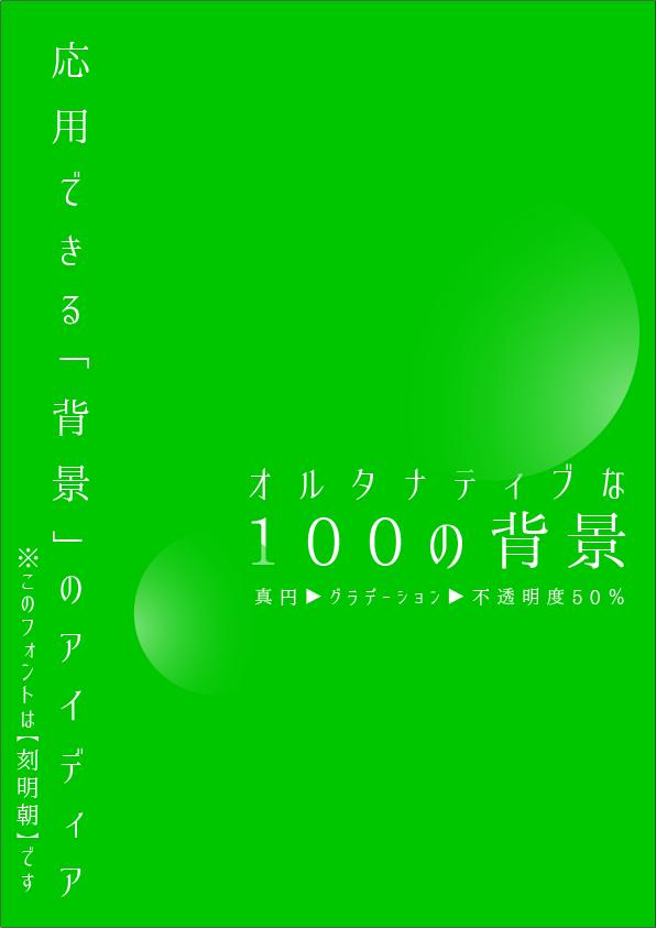 f:id:mizuumi17:20190621194544p:plain