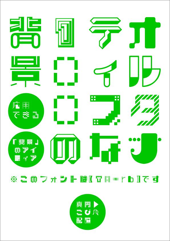 f:id:mizuumi17:20190621194607p:plain