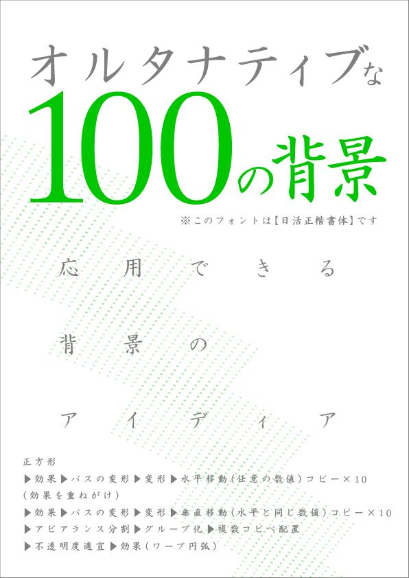f:id:mizuumi17:20190627192214p:plain