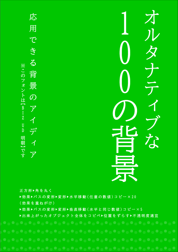 f:id:mizuumi17:20190627192254p:plain