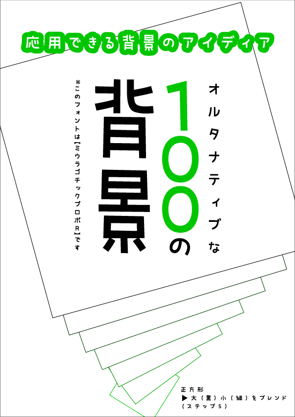 f:id:mizuumi17:20190627192303p:plain
